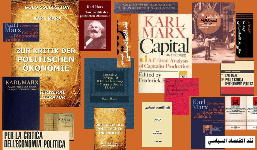 پالایش گفتمان نقد: نقد اقتصاد سیاسی