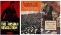 انقلاب روسیه: راهنمای مطالعاتی مختصر