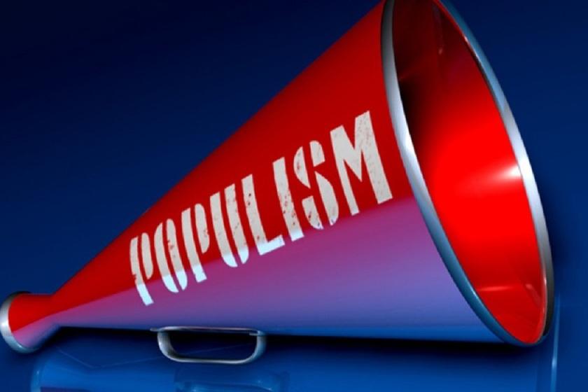 ایدئولوژی و سیاست طبقاتی
