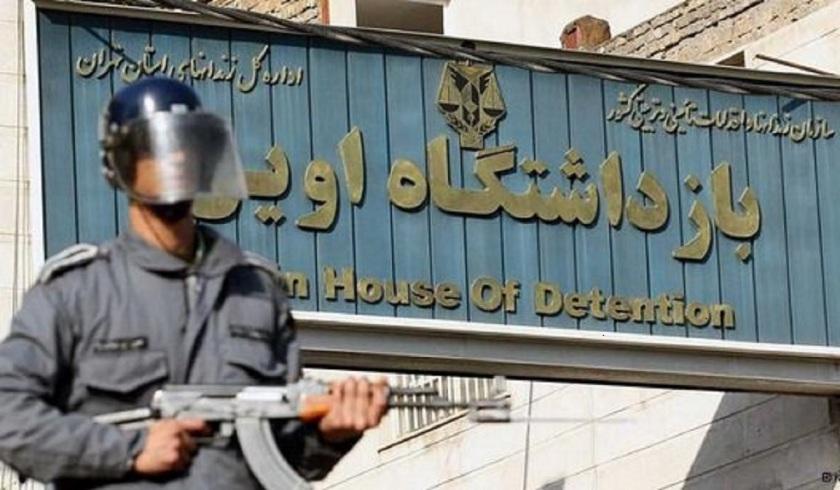 سرکوب هویت رژیم است