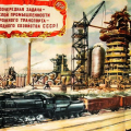 سرمایهداری در قامت سوسیالیسمهای گوناگون