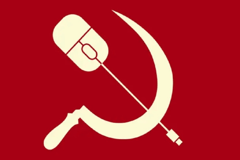 کمونیسم: جامعهای ورای کالا، پول و دولت