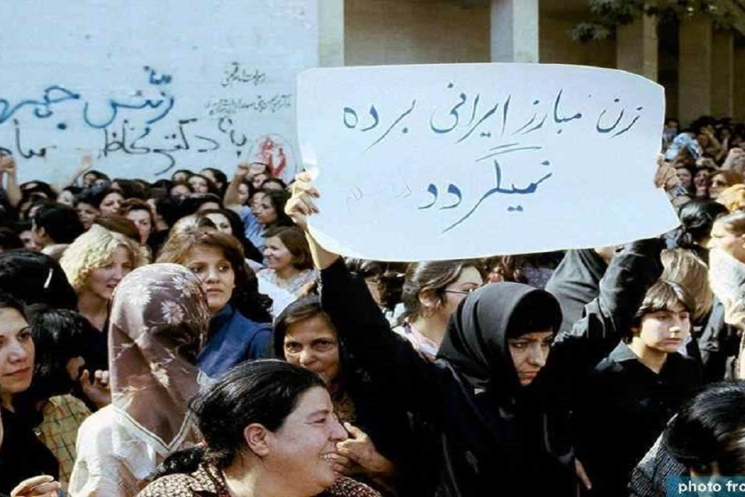 رهایی زنان، معیار رهایی همگان