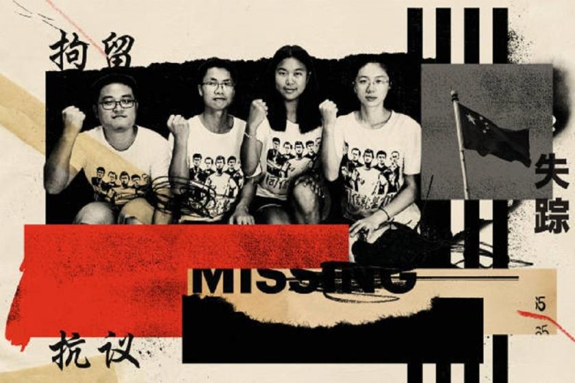 پشت پردهی سرکوب مارکسیستهای جوان در چین