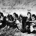 نوزایشِ سازمانِ «معلمانِ گچ بهدست»