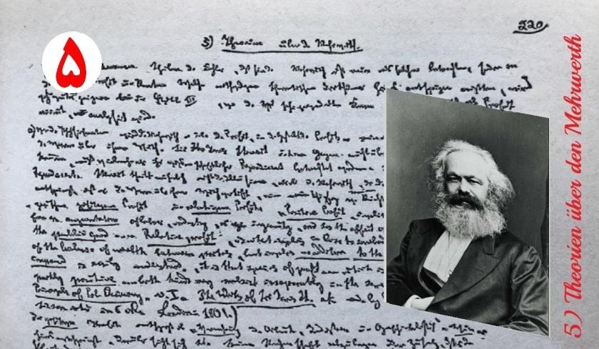 نظریههای ارزش اضافی (جلد اول)